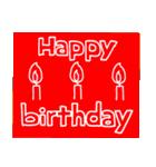 お誕生日おめでとう!セット(個別スタンプ:18)