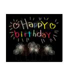 お誕生日おめでとう!セット(個別スタンプ:21)