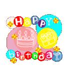お誕生日おめでとう!セット(個別スタンプ:23)