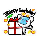 お誕生日おめでとう!セット(個別スタンプ:24)