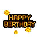 お誕生日おめでとう!セット(個別スタンプ:25)