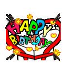 お誕生日おめでとう!セット(個別スタンプ:28)