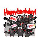 お誕生日おめでとう!セット(個別スタンプ:29)