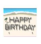 お誕生日おめでとう!セット(個別スタンプ:30)