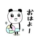 パンダ姉さん*日常*リアクション(個別スタンプ:01)