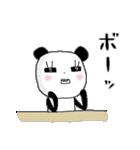 パンダ姉さん*日常*リアクション(個別スタンプ:18)