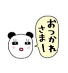 パンダ姉さん*日常*リアクション(個別スタンプ:35)