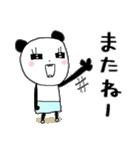 パンダ姉さん*日常*リアクション(個別スタンプ:39)