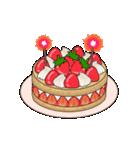 動く 光る!49歳~64歳の誕生日ケーキ(個別スタンプ:05)