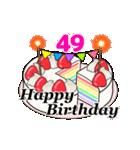 動く 光る!49歳~64歳の誕生日ケーキ(個別スタンプ:09)