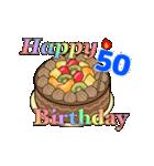 動く 光る!49歳~64歳の誕生日ケーキ(個別スタンプ:10)