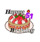 動く 光る!49歳~64歳の誕生日ケーキ(個別スタンプ:11)