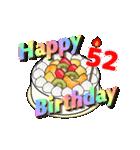 動く 光る!49歳~64歳の誕生日ケーキ(個別スタンプ:12)
