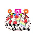 動く 光る!49歳~64歳の誕生日ケーキ(個別スタンプ:13)