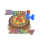 動く 光る!49歳~64歳の誕生日ケーキ(個別スタンプ:14)