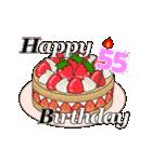 動く 光る!49歳~64歳の誕生日ケーキ(個別スタンプ:15)
