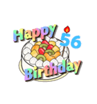 動く 光る!49歳~64歳の誕生日ケーキ(個別スタンプ:16)