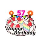 動く 光る!49歳~64歳の誕生日ケーキ(個別スタンプ:17)