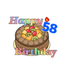 動く 光る!49歳~64歳の誕生日ケーキ(個別スタンプ:18)