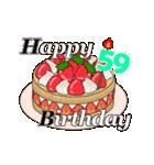 動く 光る!49歳~64歳の誕生日ケーキ(個別スタンプ:19)