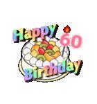 動く 光る!49歳~64歳の誕生日ケーキ(個別スタンプ:20)