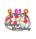 動く!光る! 49歳~64歳の誕生日ケーキ