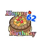 動く 光る!49歳~64歳の誕生日ケーキ(個別スタンプ:22)