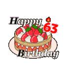 動く 光る!49歳~64歳の誕生日ケーキ(個別スタンプ:23)