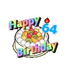 動く 光る!49歳~64歳の誕生日ケーキ(個別スタンプ:24)