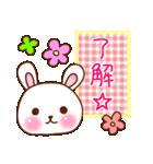 うさぎの毎日いろいろスタンプ☆(個別スタンプ:01)