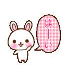 うさぎの毎日いろいろスタンプ☆(個別スタンプ:02)