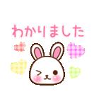 うさぎの毎日いろいろスタンプ☆(個別スタンプ:04)