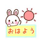 うさぎの毎日いろいろスタンプ☆(個別スタンプ:05)