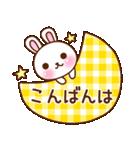 うさぎの毎日いろいろスタンプ☆(個別スタンプ:06)