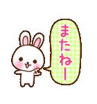 うさぎの毎日いろいろスタンプ☆(個別スタンプ:07)