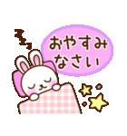 うさぎの毎日いろいろスタンプ☆(個別スタンプ:08)