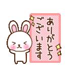 うさぎの毎日いろいろスタンプ☆(個別スタンプ:09)