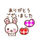 うさぎの毎日いろいろスタンプ☆(個別スタンプ:10)