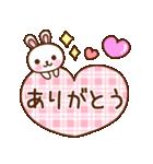 うさぎの毎日いろいろスタンプ☆(個別スタンプ:11)