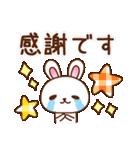 うさぎの毎日いろいろスタンプ☆(個別スタンプ:12)
