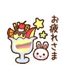 うさぎの毎日いろいろスタンプ☆(個別スタンプ:13)