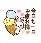 うさぎの毎日いろいろスタンプ☆(個別スタンプ:14)