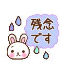 うさぎの毎日いろいろスタンプ☆(個別スタンプ:16)