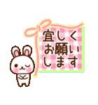 うさぎの毎日いろいろスタンプ☆(個別スタンプ:17)