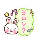 うさぎの毎日いろいろスタンプ☆(個別スタンプ:18)