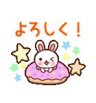 うさぎの毎日いろいろスタンプ☆(個別スタンプ:19)