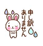 うさぎの毎日いろいろスタンプ☆(個別スタンプ:21)