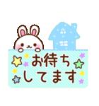 うさぎの毎日いろいろスタンプ☆(個別スタンプ:22)