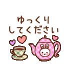 うさぎの毎日いろいろスタンプ☆(個別スタンプ:23)