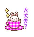 うさぎの毎日いろいろスタンプ☆(個別スタンプ:24)